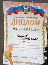 Российский Азимут, спортивное ориентирование