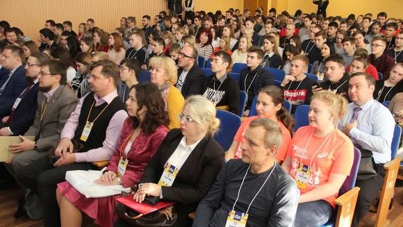IV Форум сельской молодежи Центрального федерального округа Российской Федерации 2019