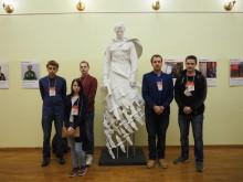 Областной молодежный форум «Я-Патриот Отечества»