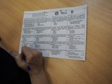 Международная образовательная акция «Тест поистории Отечества»