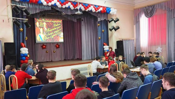 Празднование Дня российского студента