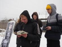 Читаем Чехова вместе, литературная акция