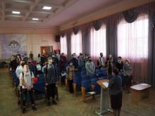 Конференция по подведению итогов года