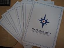 Обучение волонтеров